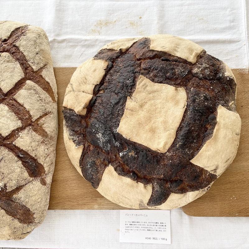 7月の月とピエロのパンの日